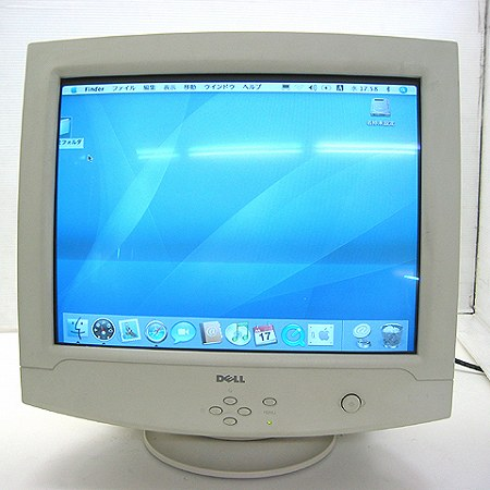 Monitor crt dell